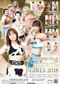 SHINING☆STAR with J-FIGHT&J-GIRLS
