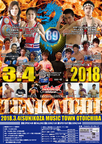 TENKAICHI 89