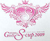 girlsscup2009
