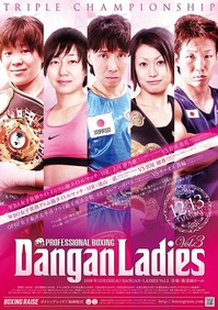 dangan ladies3