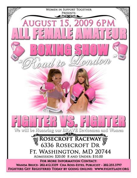女子アマチュアボクシング