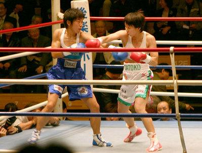 上村里子 vs 菊川未紀 1