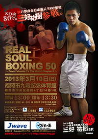 realsoul50
