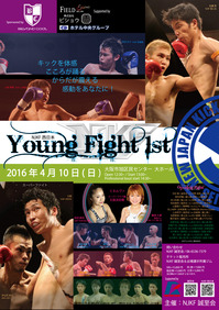 NJKF西日本 YOUNG FIGHT