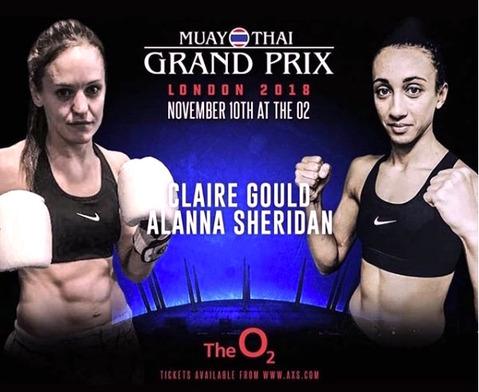 ClaireGould_vs_AlannaSheridan