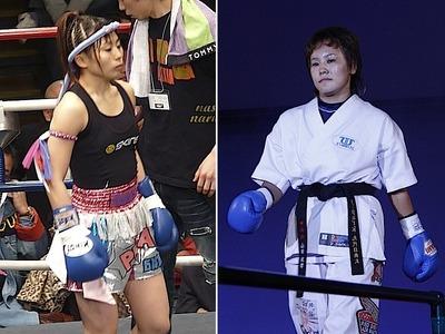 PIRIKA VS 山田純琴