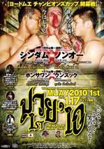 MUAY2010
