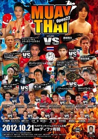 Muay Thai Open 22