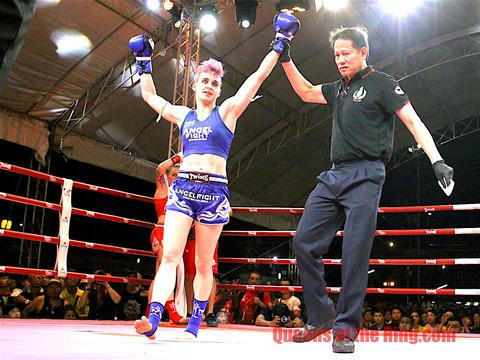 Maria Lobo wins