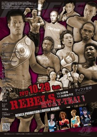 REBELS MUAYTHAI
