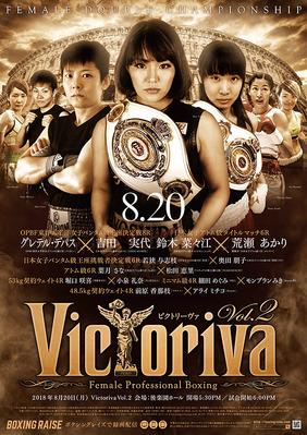 victoriva02