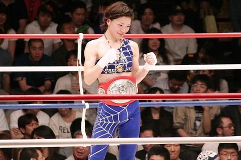 第6代女王 高橋藍選手