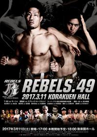 rebels49