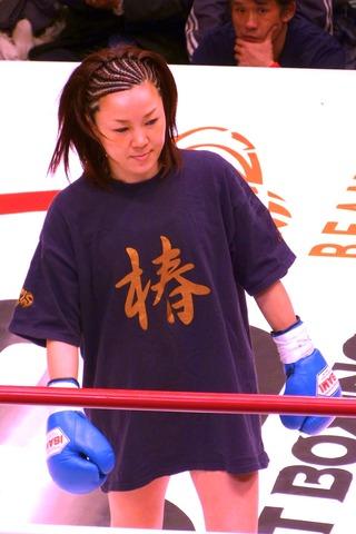 大島椿選手