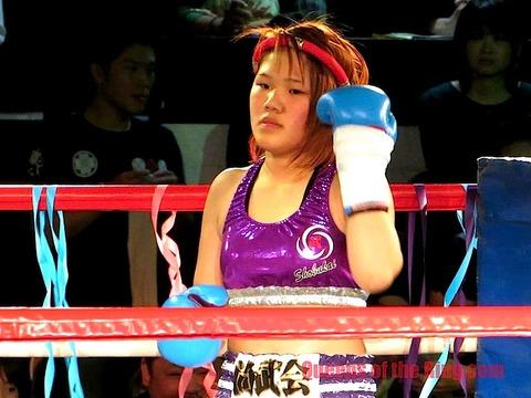 Miiri Sasaki