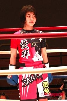 キラッ☆Yuuki選手