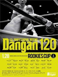 dangan120