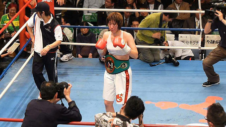 Chika Mizutani
