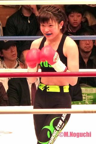 Yusa Tachi