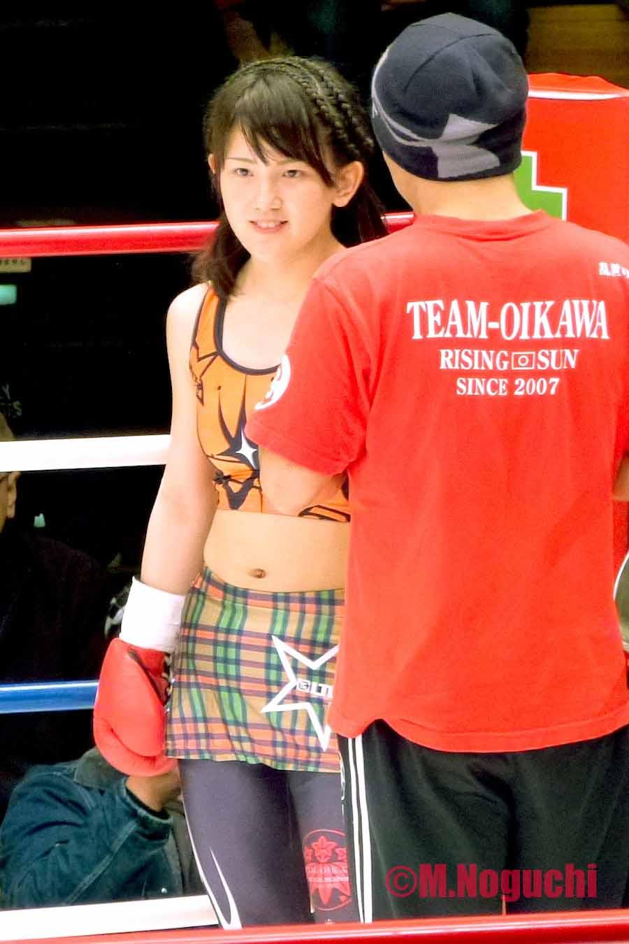MiOの画像 p1_4