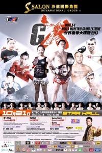 WMC I-1 世界泰拳王大匯戦