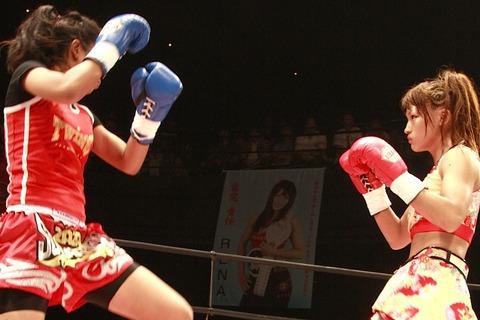 RENA vs サーサー・ソー・アリー