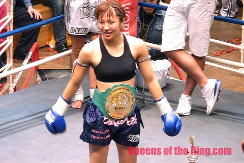 Erika Kamimura