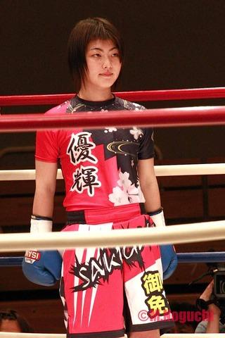 Yuuki Kira