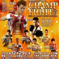 CHAMP FIGHT01