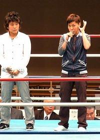 風神ライカ選手 多田悦子選手