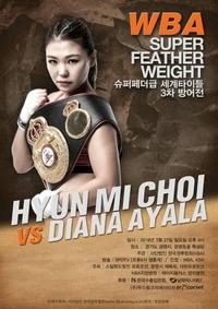 Hyun_Mi_Choi