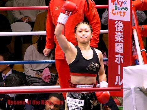 Ayaka Miyao