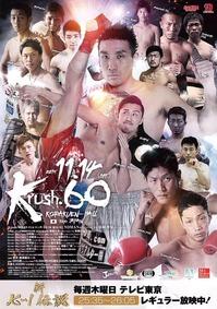 Krush-60