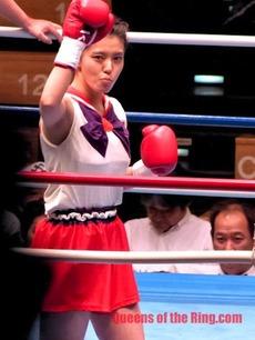RIYAKO GOSHI
