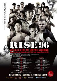 RISE96