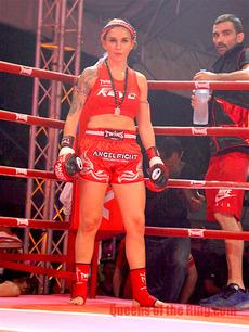 Atenea Flores