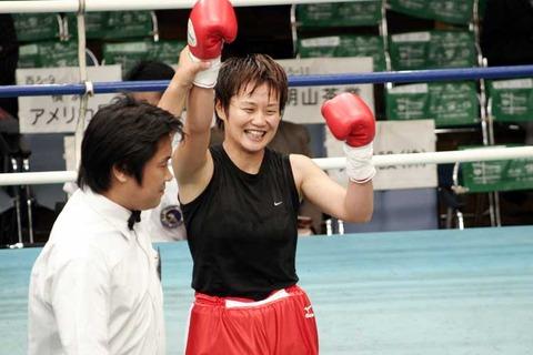 奥山加津子選手