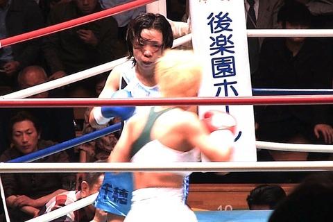 花形冴美vs上田千穂