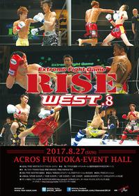 rise_west