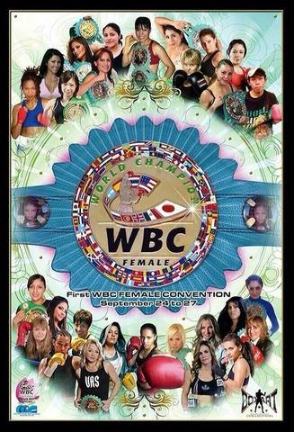 WBC女子総会
