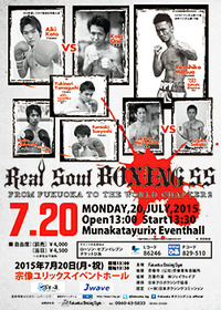 realsoul55