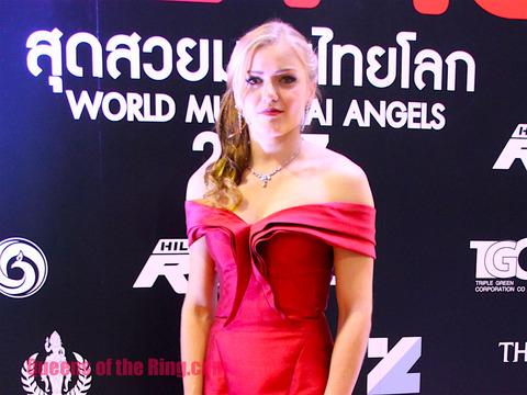 Alena Mishchuk