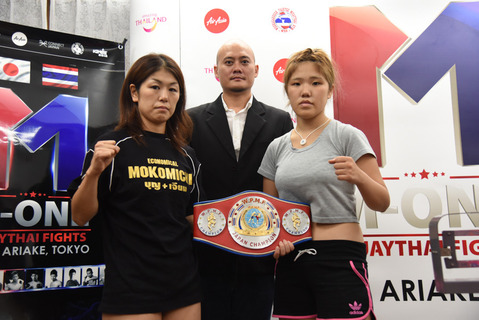 Tomoko VS Sasaki