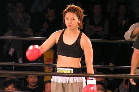 TENKAI TSUNAMI