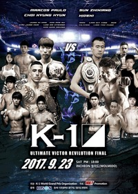 K-1 ULTIMATE VICTOR REVOLUTION FINAL