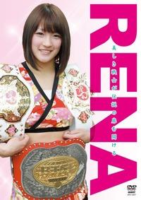 RENA_DVD