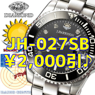 JH027SB_coopon