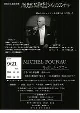 michel_f