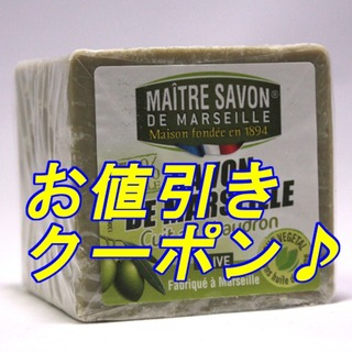 olive300_msm_600coupon