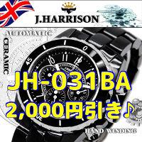 jh031ba001_coopon2000_200